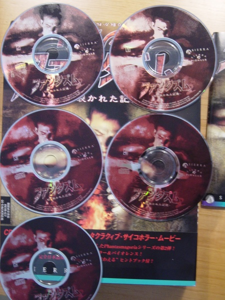 File:SCI-Jap-Phantasmagoria2-CDs.jpg
